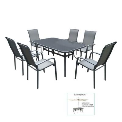 VERONA Set Τραπεζαρία Κήπου : Steel-Textilene Ανθρακί/ Γυαλί :Τραπέζι 160x96 + 6 Πολυθρόνες