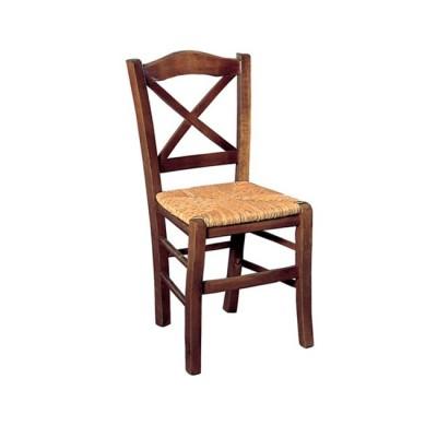 METRO Καρέκλα Ψάθα Εμποτ.Καρυδί