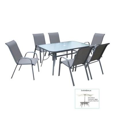 RIO Set Τραπεζαρία Κήπου Steel Ανθρακί -Γυαλί Clear-Textilene Γκρι : Τραπέζι+ 6 Πολυθρόνες