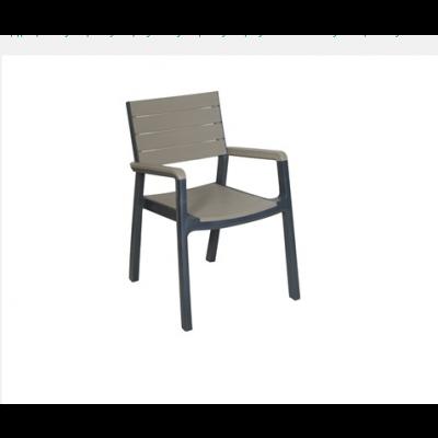 AIGLI Πολυθρόνα Στοιβαζόμενη , PP Ανθρακί - Cappuccino