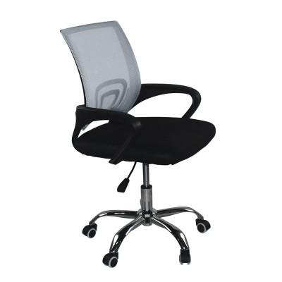 Πολυθρόνα Γραφείου BF2101-F  Γκρι - Μαύρο