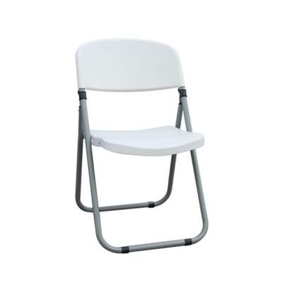 FOSTER Καρέκλα Πτυσσόμενη PP Λευκή