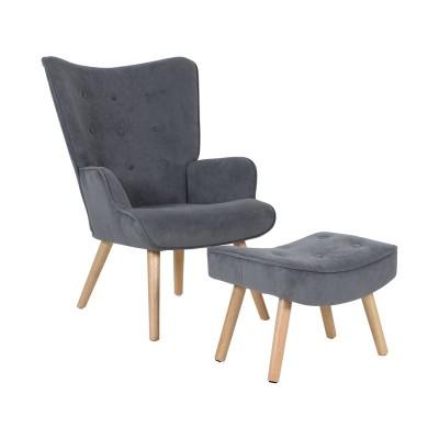 ALMA Set Πολυθρόνα & Σκαμπώ, Ύφ.Γκρι Velure (K/D)