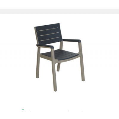 AIGLI Πολυθρόνα Στοιβαζόμενη , Cappuccino - Ανθρακί